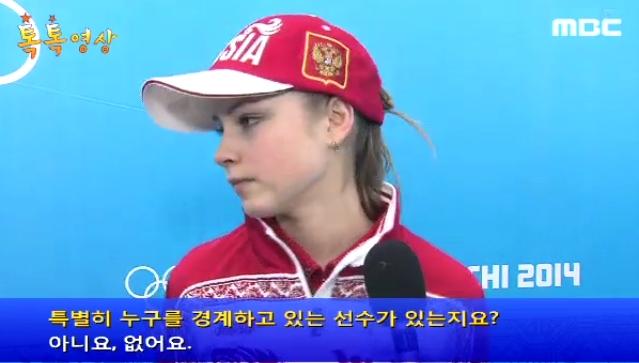 Yulia Lipnitskaya (4).jpg