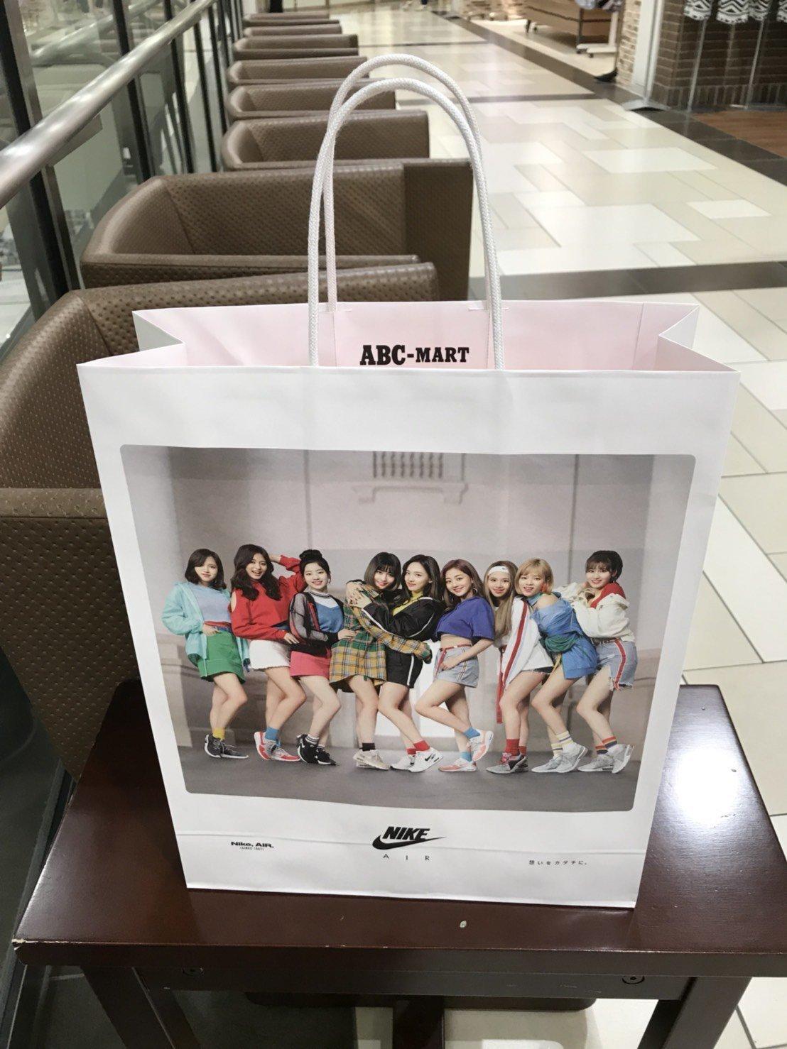 일본 ABC마트 트와이스 쇼핑백 (1).jpg