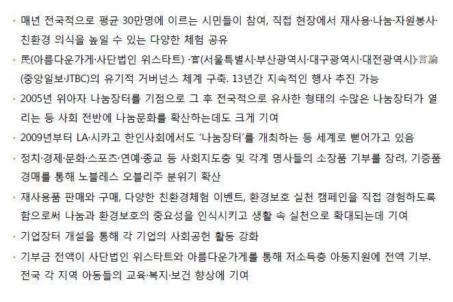 5.사회적파급효과.JPG