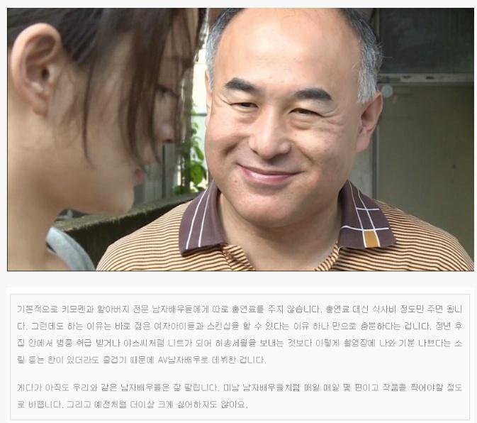 야동배우 열정페이.jpg