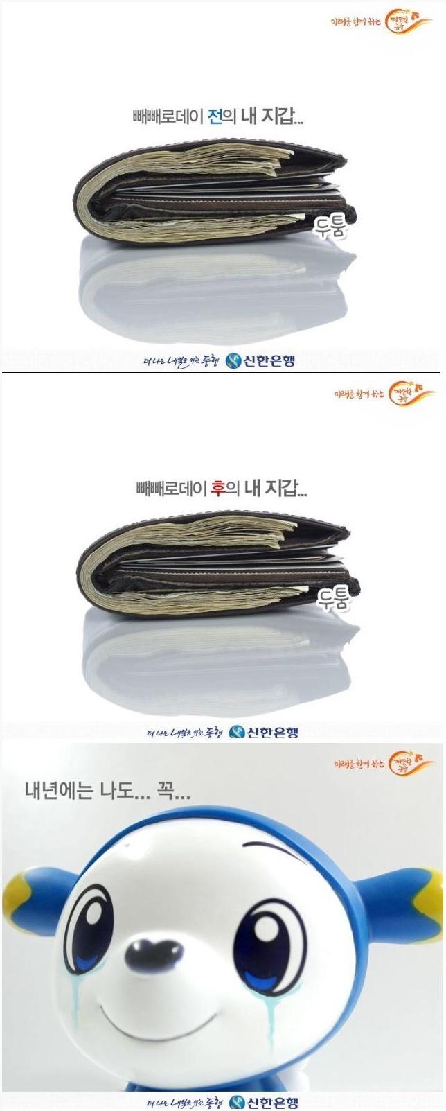 현실적인 은행 광고.jpg