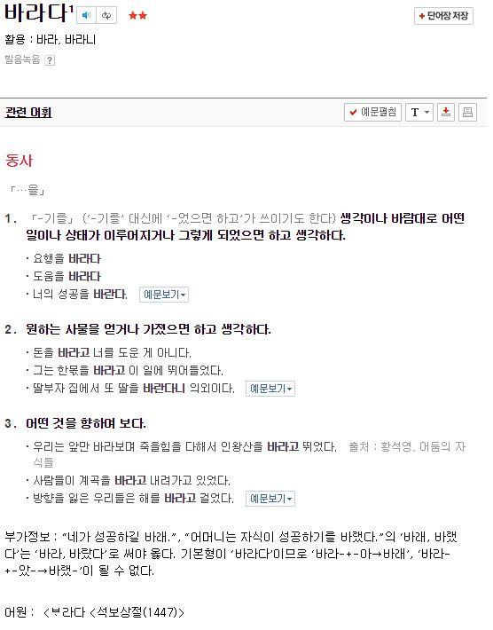 이해 안되는 한국말.jpg