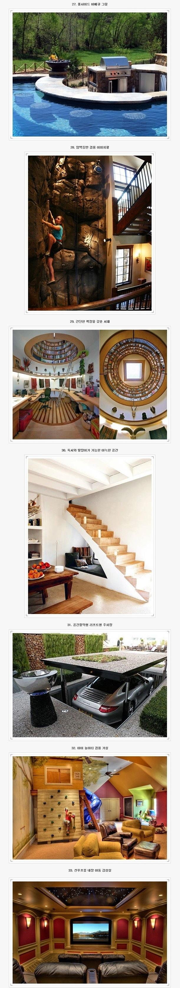 house_ (4).jpg