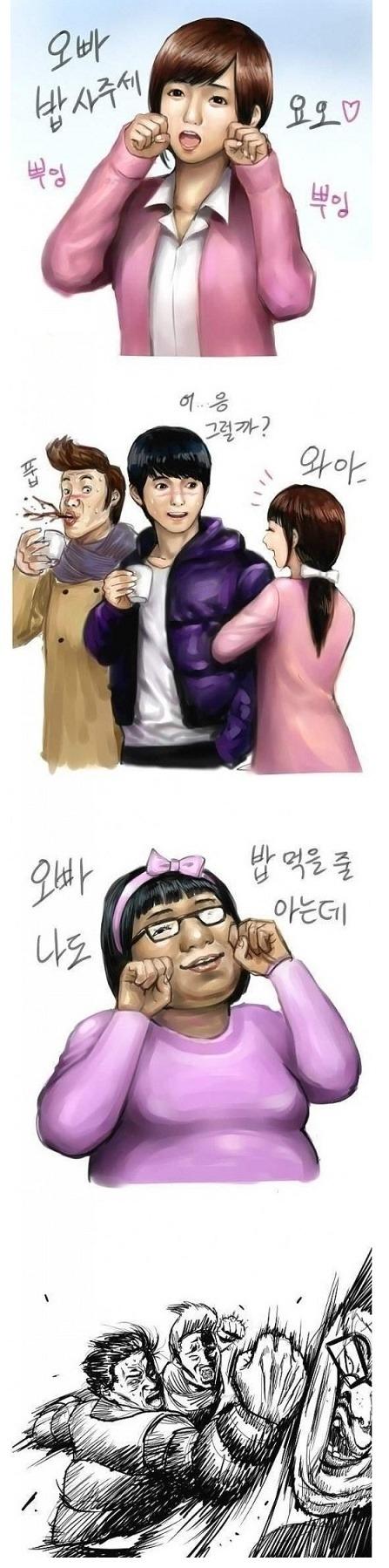 대한민국에서 못생긴 여자로 살아가는 기분이란...jpg