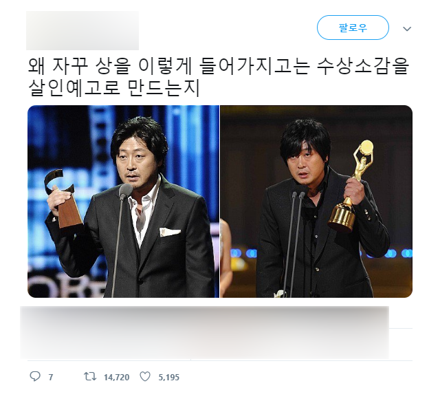 screenshot-twitter.com-2018.11.27-09-39-44.png