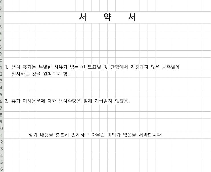 대한민국기업.jpg
