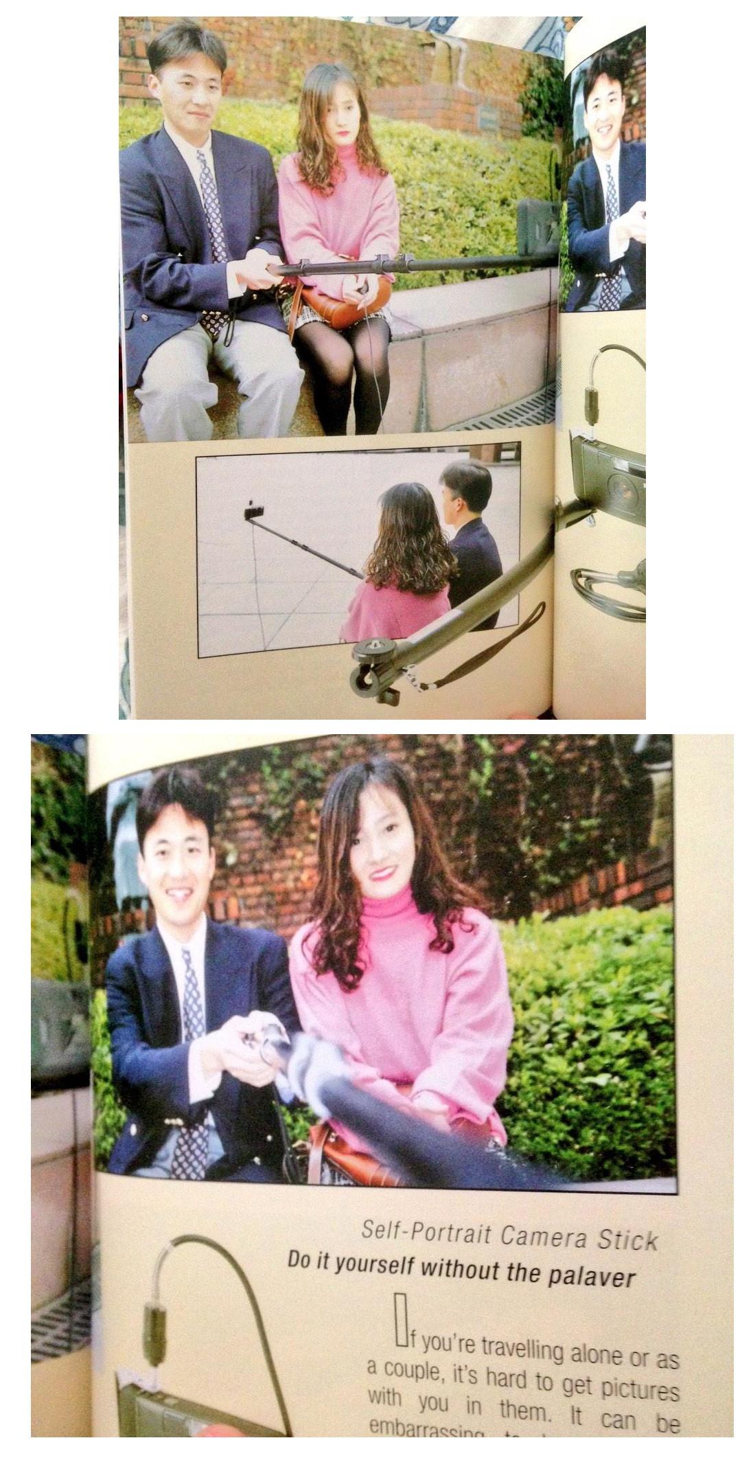 1995년 일본에서 쓸모없는 발명품으로 선정된 물건 ㅎㄷㄷ.jpg