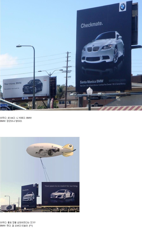 _CAR.jpg