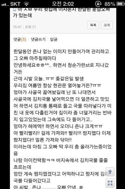 훈남오빠.jpg